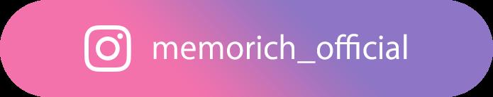 memorich_official